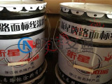 广西马路划线哪家好 广西哪里买质量好的标线漆