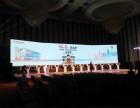 武汉会议展览设备租赁服务