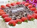达州市多样化蛋糕订购通川区蛋糕选购达州送货上门蛋糕