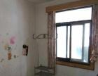 老福山腾达电器旁暑期短租房一室一卫带空调300