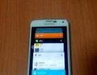 三星S5G9009W电信版4G双卡双通(99新)