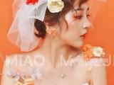 特别推荐 新娘跟妆,上门化妆 婚礼跟妆 化妆培训