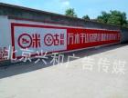 全国户外广告发布 墙体 宝丽布 手绘