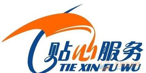 欢迎访问 --北京帅康燃气灶官方网站全国售后服务咨询电话