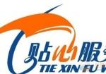 欢迎访问 北京市帅康燃气灶油烟机售后维修官方网站服务电话