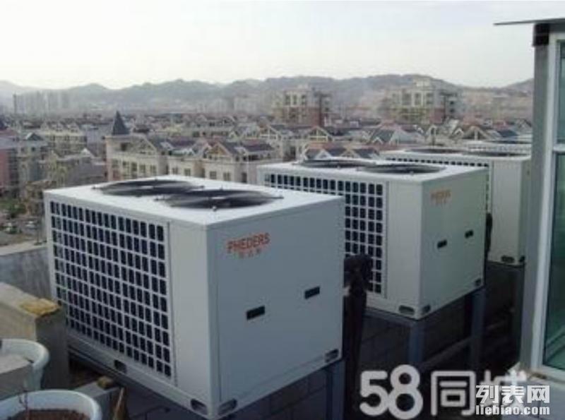 高价回收各种旧货,空调,酒店宾馆学校发电机等库存积压设备
