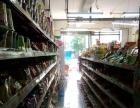 个人超市出兑 铁西临街超市便利店出兑转让 位置好