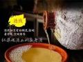 【大黔朝洞藏老坛酒】加盟官网/加盟费用/项目详情