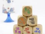 E082 彩印KTV骰子 木质骰子 创意骰子 唱歌游戏骰子批发