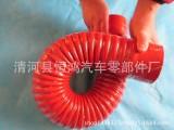 钢丝夹布夹线硅胶管 耐高温防老化 可弯曲 防吸扁 汽车进气管