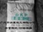 细菌培养剂、磷酸氢二钾DKP
