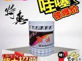 环氧树脂防腐底漆厂家直销价格低涂料