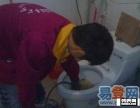 南宁疏通下水管道清理化粪池 马桶疏通
