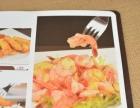 常德餐饮文化创意 高端菜谱制作 纸巾 灯箱海报设计