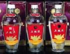 潍坊回收整箱2005年茅台酒多少钱 诸城回收铁盖茅台酒91年