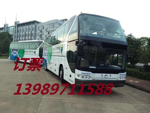 瑞安到江门客车/特快物流13989711588长途汽车