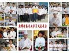 湖北的厨师学校,武汉的厨师学校