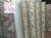 61色现货阳离子仿麻布 面料 1200D阳离子仿麻亚麻工艺品