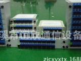供应 1分8插卡式分光器,PLC1分8光
