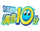欢迎%巜长春统帅洗衣机-(各中心)%售后服务网站维修电话