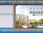 舟山开机电视广告