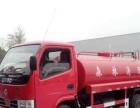 各类消防车洒水车垃圾车厂家报价