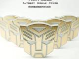 变形金刚汽车人移动电源 金属超薄聚合物 苹果三星安卓手机充电宝