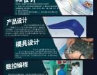 黄江 常平 大朗 塘厦 平面/室内设计(新越教育)
