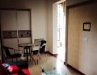 独门独户豪华单身公寓,仓山万达爱琴海附近