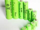 5號7號鎳氫電池