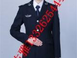 东北三省安全监察标志服上门量身定制电话