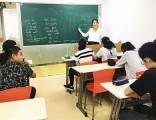 北京高中全科辅导,高中数学 高中英语 高中物理补习