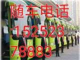 沭阳到深圳直达长途汽车发车时刻表几个小时到