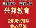 2017年天津市公务员笔试辅导