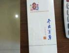 武汉三镇礼品回收 诚信实体店 高价回收可上门