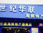 【旺铺转让】南站南塘老街超市宾馆
