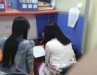 怎样培养好的学习习惯 南充一对一辅导中心 尚书坊教育