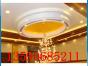 拉萨木纹铝方通售价 豪华别墅铝板吊顶价格行情