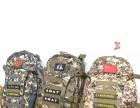 各种迷彩背包