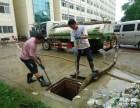 下水道疏通 马桶疏通 化粪池清理 高压清洗全天服务