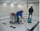 公司保洁、家庭保洁、油烟机清洗、新房厂房开荒清洁