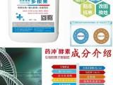 2018年新型肥料走俏市场,药冲R生物酵素肥!
