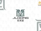 广州LOGO设计公司 广州标志设计 广州商标设计