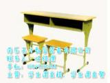 课桌凳-课桌凳公司