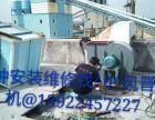 惠州专业维修安装厨房风机设备工程安装抽风机油烟净化器维修