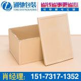 通驰包装专业供应纸护角|天心纸护角