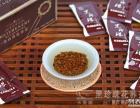 中秋礼品卡麦咖苦荞茶具体怎么喝?