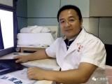 2020年9月7日在北京舉辦新脊椎矯正醫學技術精品研修班