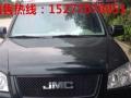 2010年12月 江铃宝典皮卡 2.8T柴油