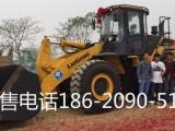 广州柳工装载机铲车选柳工就对了销售电话